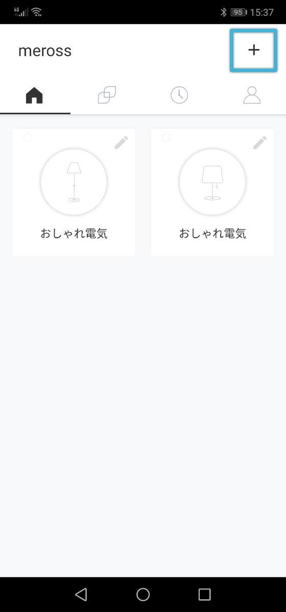 Merossアプリからデバイスを追加