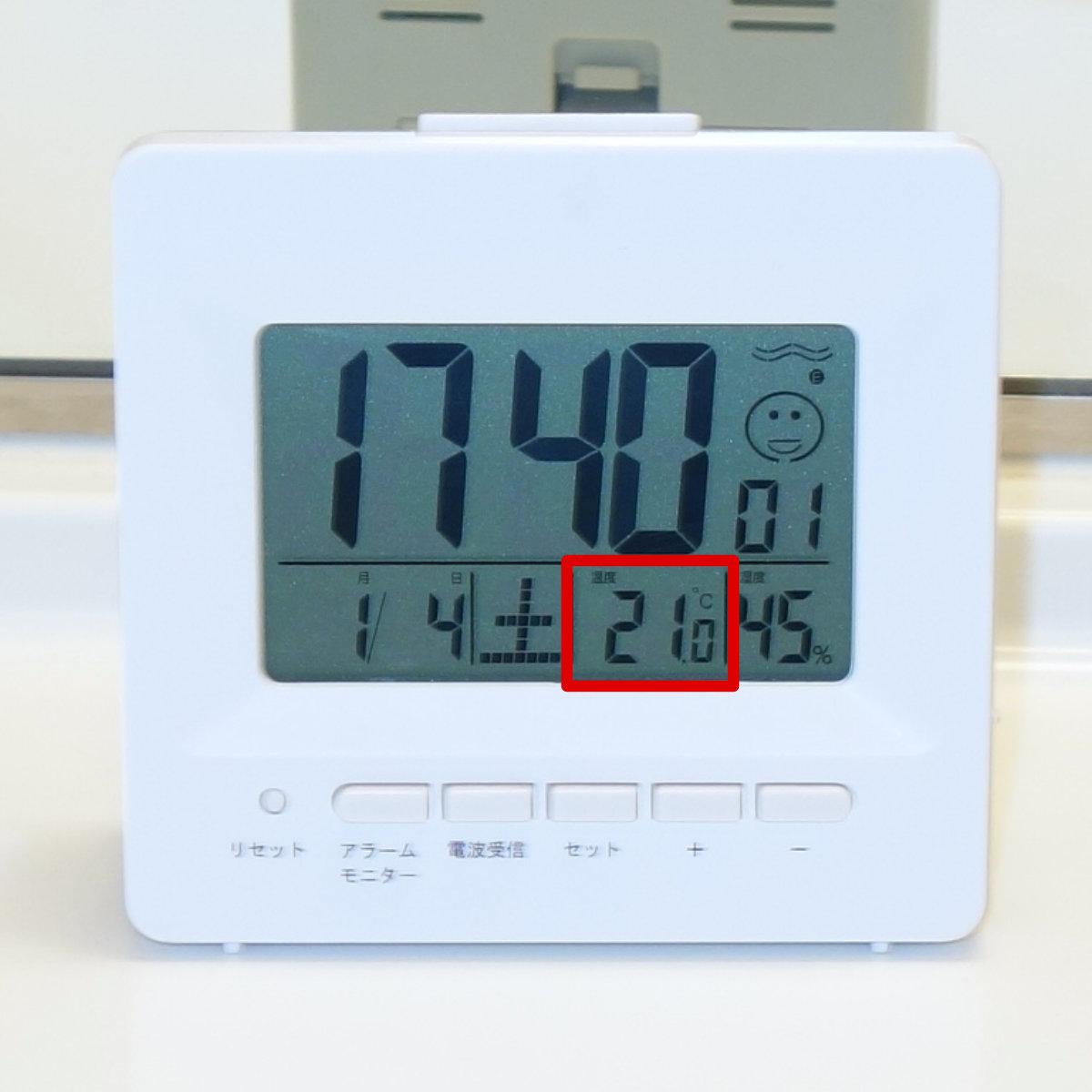セラミックファンヒーターで10分温めた温度