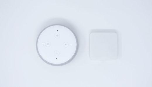 AlexaとSwitchBot Hub Miniで家電を音声操作する方法