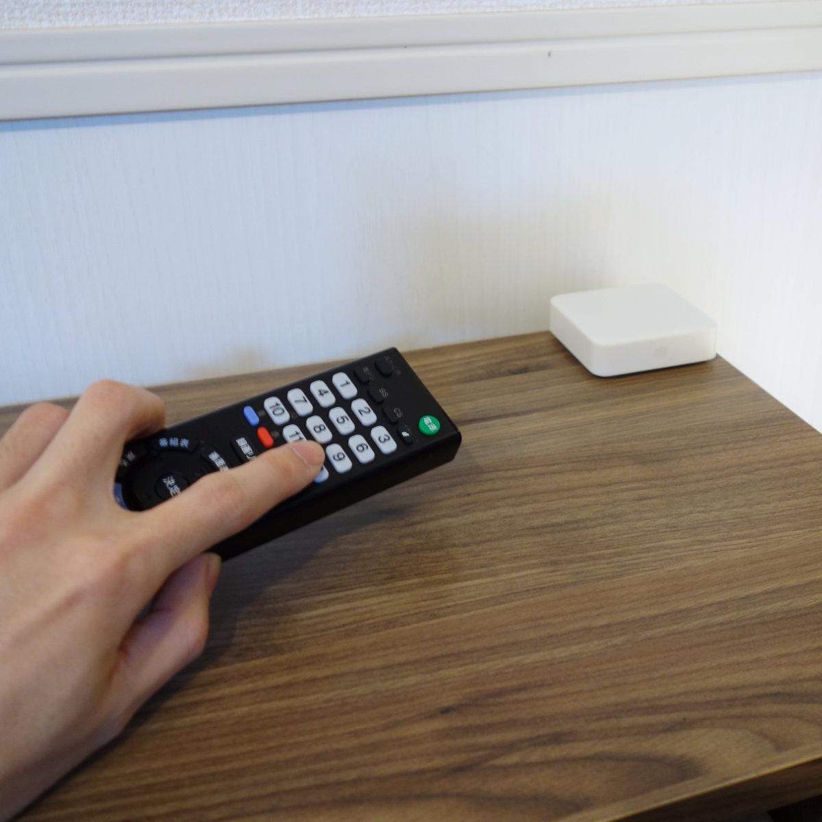 SwitchBot Hub Miniにリモコンを登録する