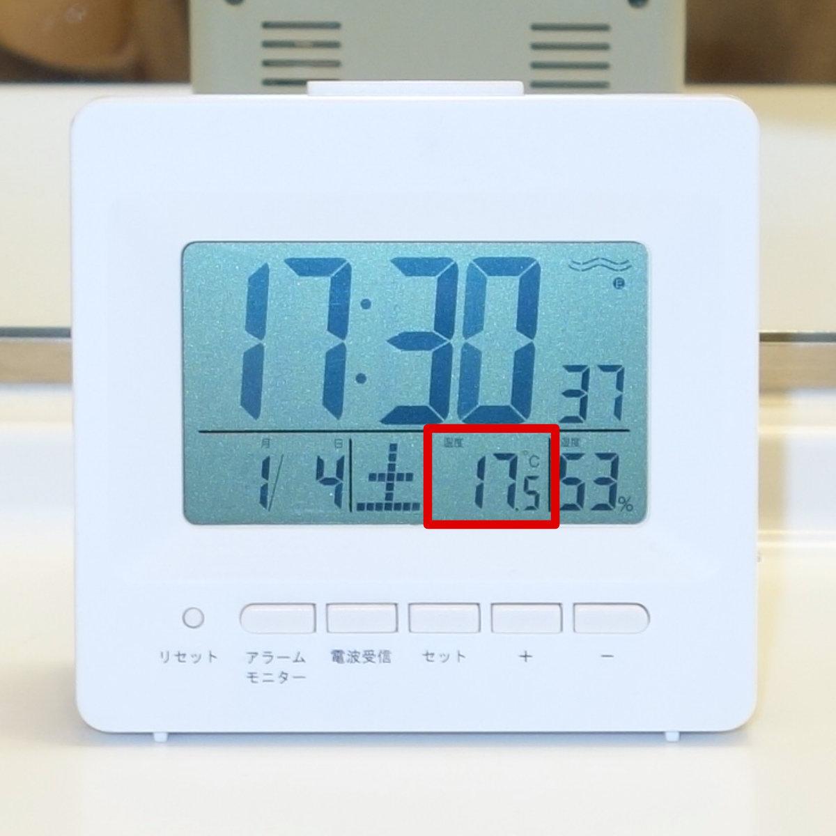 セラミックファンヒーターで温める前の温度