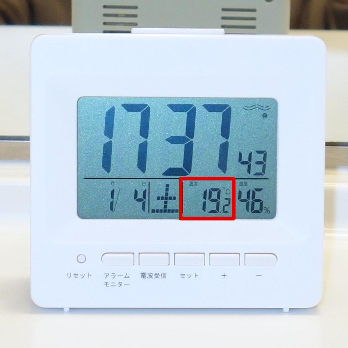 セラミックファンヒーターで7分温めた温度